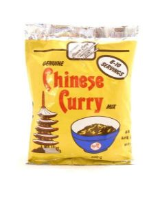 Genuine Chinese Curry Mix [Authentic Curry Concentrate] | Buy Online at the Asian Cookshop